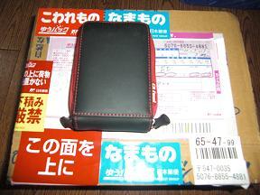CIMG1221.jpg