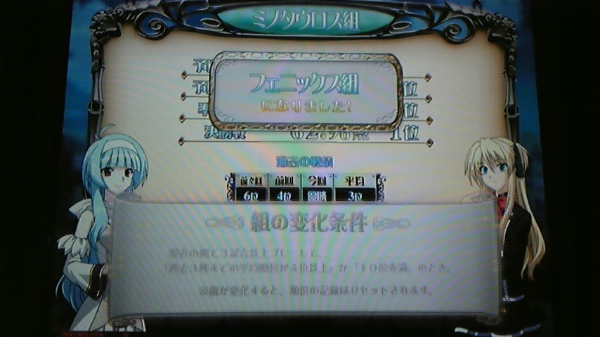 100722_131007_ed.jpg
