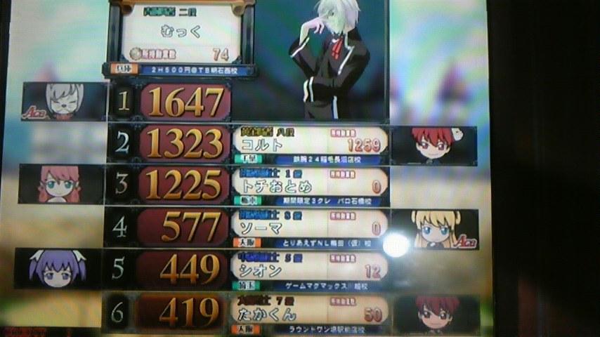 100725_134847_ed.jpg