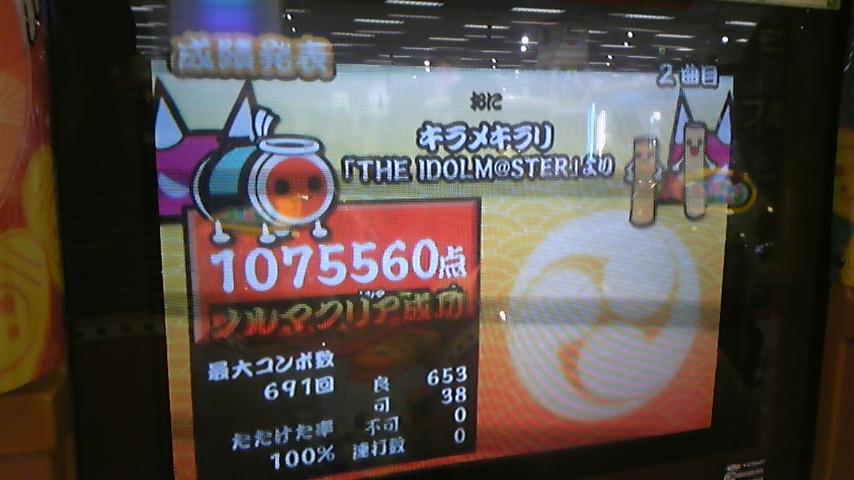 100911_151748.jpg
