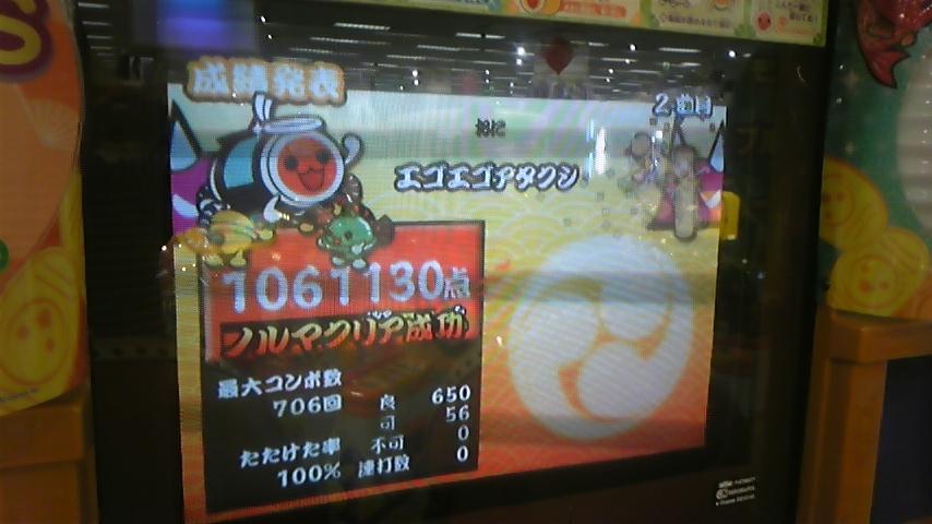 100911_152636.jpg