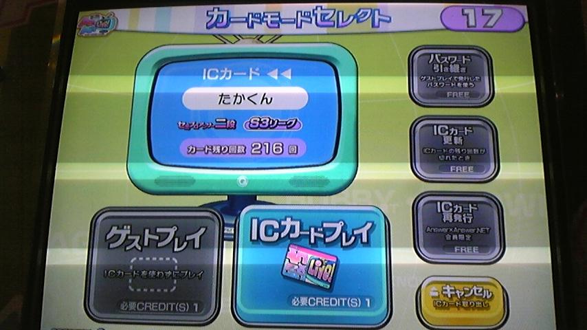 101027_173233.jpg