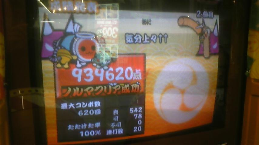 101015_200028 (1)