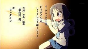 nano20110713.jpg