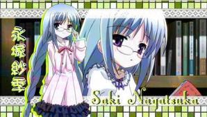 saki20110704.jpg