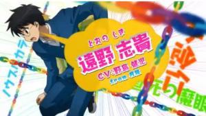 shiki20110626.jpg