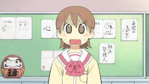 yuko20110822.jpg