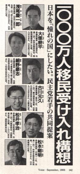 http://blog-imgs-38.fc2.com/t/a/k/takaojisan/201005272323555e4.jpg
