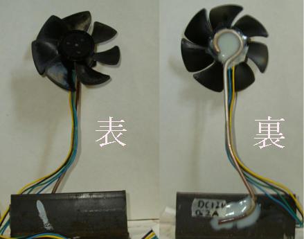 扇風機mini