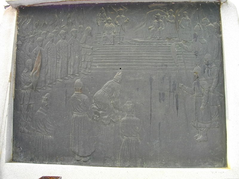 清の皇帝ホンタイジに土下座する朝鮮王仁祖