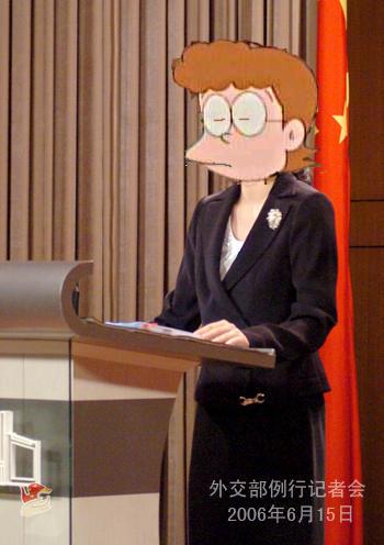 姜瑜報道官