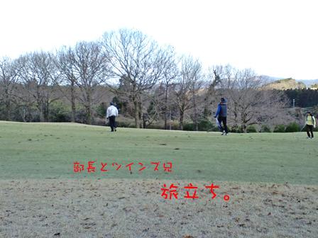 上総富士5