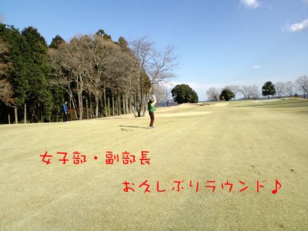 上総富士4