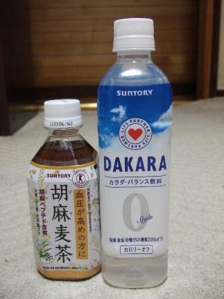 DAKARAと胡麻麦茶