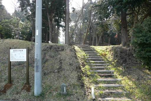真崎古墳群の入口