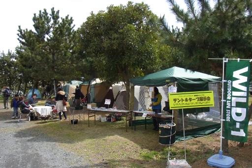 キャンプアイテムの展示