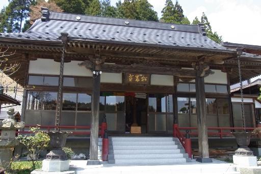 松岩寺の本堂