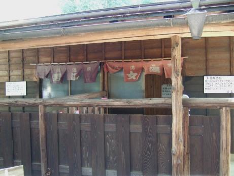露天風呂の建屋