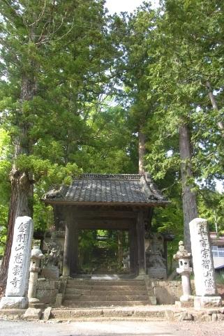 慈雲寺の山門
