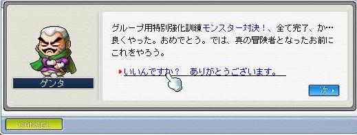 Maple100429_133205-crop.jpg