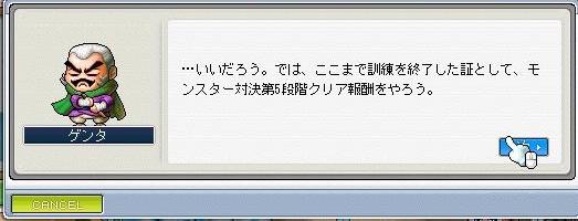 Maple100429_133210-crop.jpg