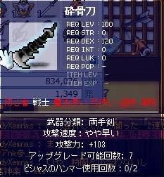 Maple100502_132401-crop.jpg