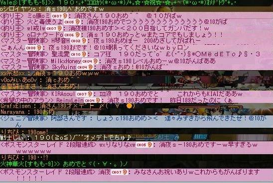 Maple100503_210137-crop.jpg