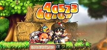 Maple100506_223110.jpg