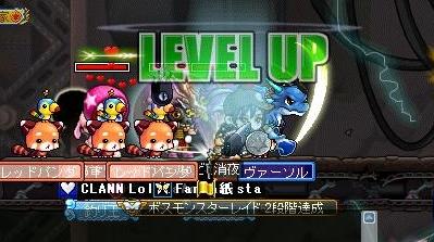 Maple100512_225548-crop.jpg