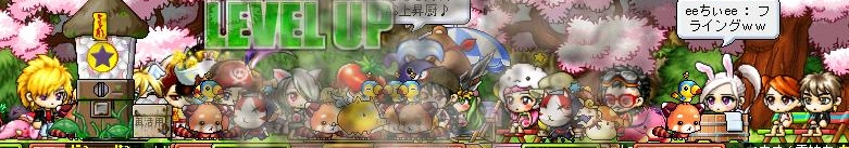 Maple100605_215200-crop.jpg