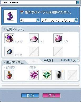 Maple100608_210043-crop.jpg