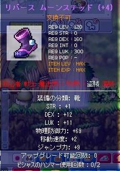 Maple100609_230600-crop.jpg