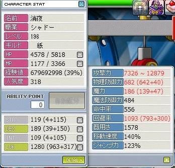 Maple100624_001430-crop.jpg