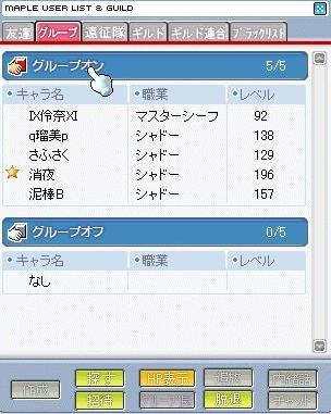 Maple100626_205458-crop.jpg