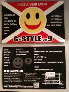 Gstyle.jpg