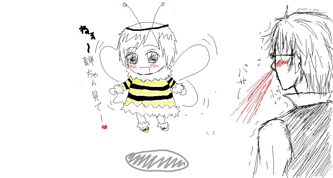 138小蜜蜂