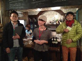 2012 1月23日 東海おいしいサミット1