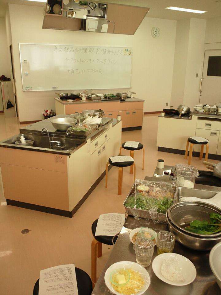男の料理教室 準備風景