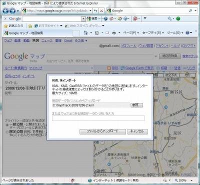 Z23-googlemap1.jpg