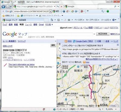 Z24-googlemap1.jpg