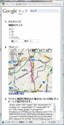 Z25-googlemap.jpg