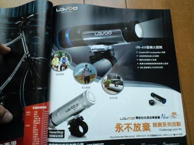 s-CA3C0880.jpg