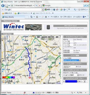 s-Z01-WPL2000_googlemap.jpg