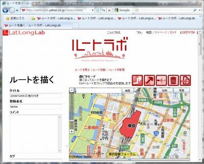s-z32-routelabo.jpg