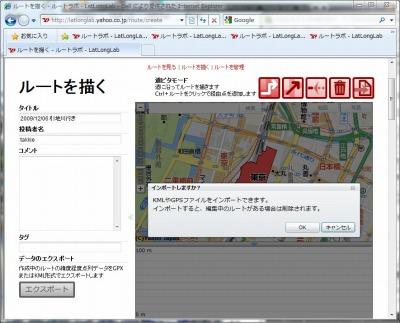 s-z33-routelabo.jpg