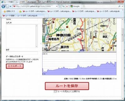 s-z36-routelabo.jpg