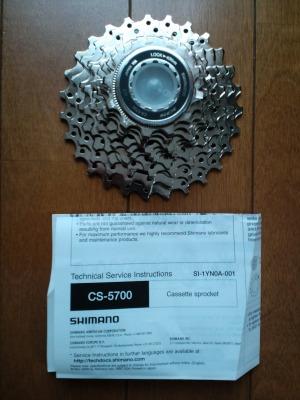 u-CA3C0056.jpg