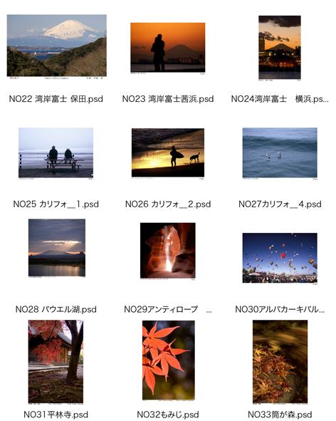 ポスカー2_1ブログ