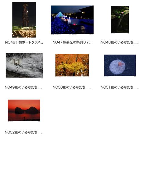 ポスカ2_3ブログ