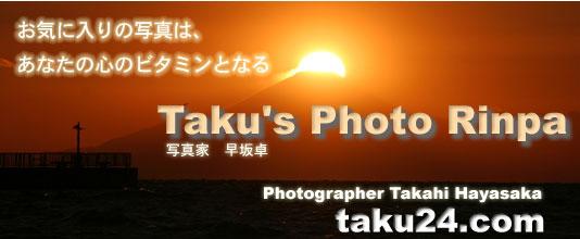 title_yuuyake07.jpg